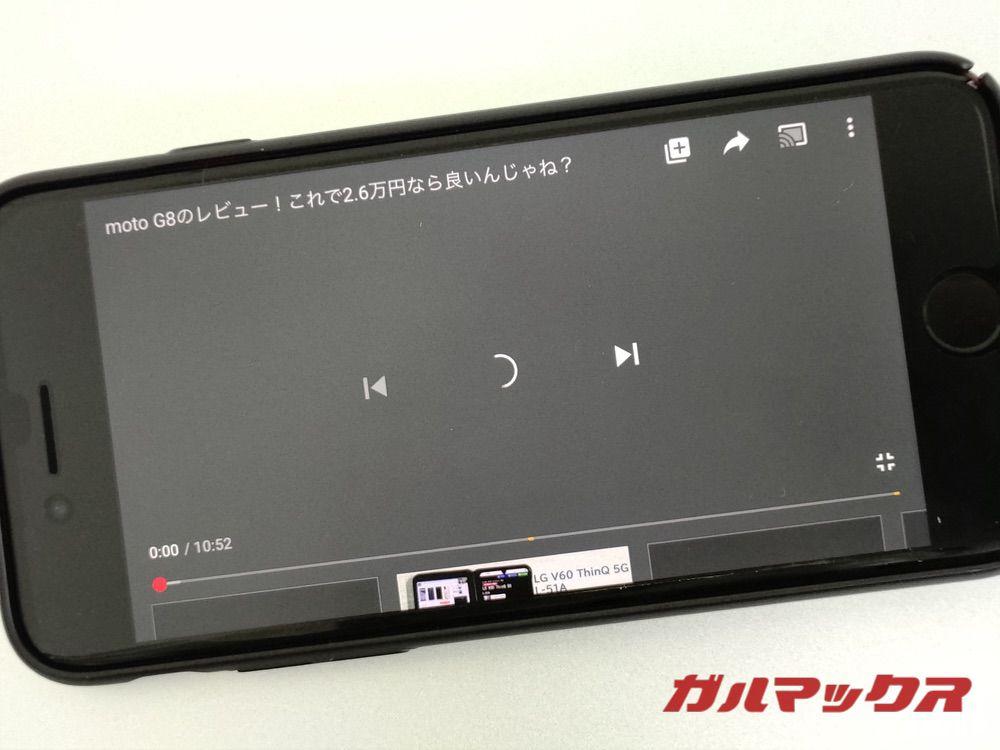 nuro mobileをiPhone SEで試す09