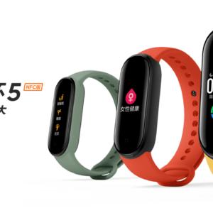 [日本発売決定!]Xiaomi Mi Smart Band 5発表!大きくなったディスプレイに多彩なテーマが魅力!