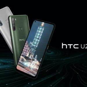 HTC U20 5Gのスペック・対応バンドまとめ!マットデザインとクアッドカメラがイカした5Gミドルハイモデル
