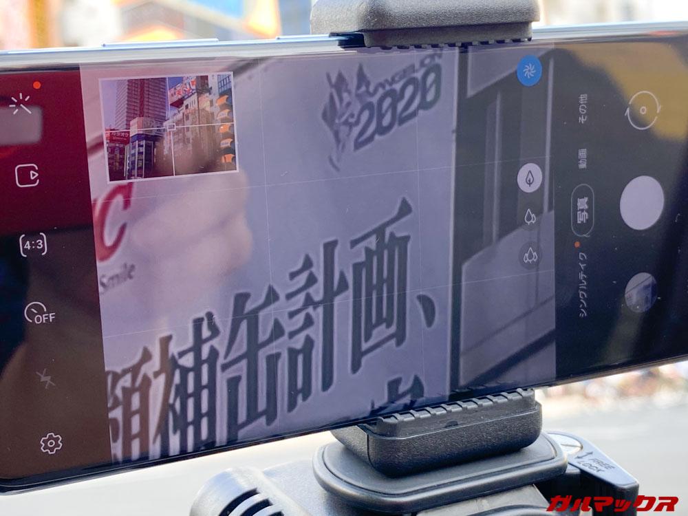 iPhone 11-Galaxy S20 5G