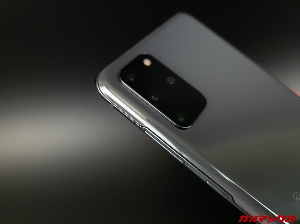 Galaxy S20 5G