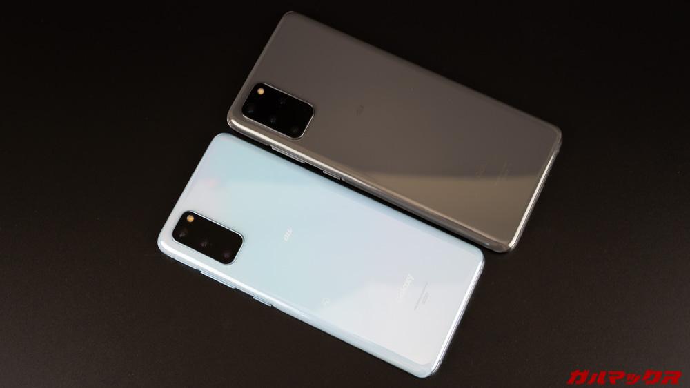 Galaxy S20 5G/S20+ 5G