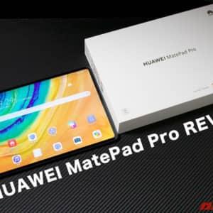 MatePad Proのレビュー!GMS非対応でも衝動買いしたハイエンドタブレットの魅力