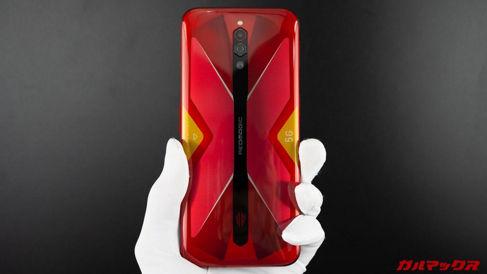 Nubia Red Magic 5