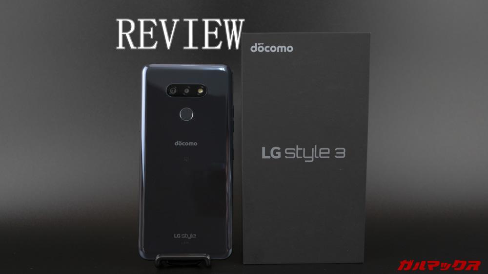 LG style3 L-41A