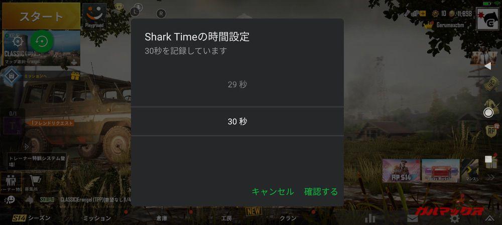 BlackShark 3