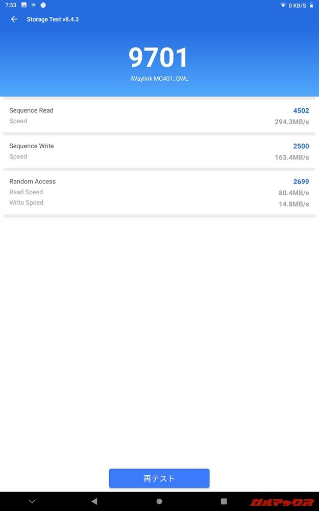 ALLDOCUBE X Neoのストレージ速度はRead:294.3MB/s、Write:163.4MB/s