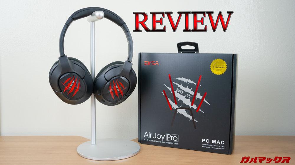 Air Joy Pro