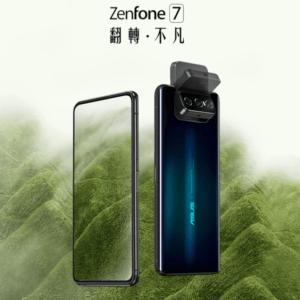 Zenfone 7 / Zenfone 7 Proのスペックの違いを比較!光学式手ブレ補正がポイント!