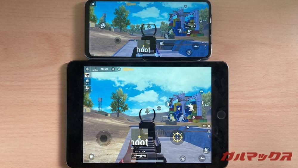PUBGモバイルのiPadとスマホの表示領域の違い07