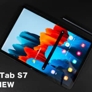Galaxy Tab S7のレビュー!フォートナイトも快適にプレイ可能なハイエンドAndroidタブレット!