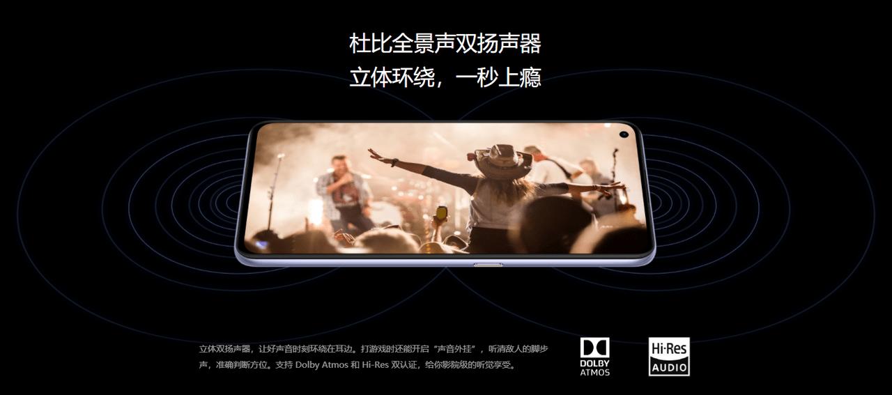Realme X7 Pro