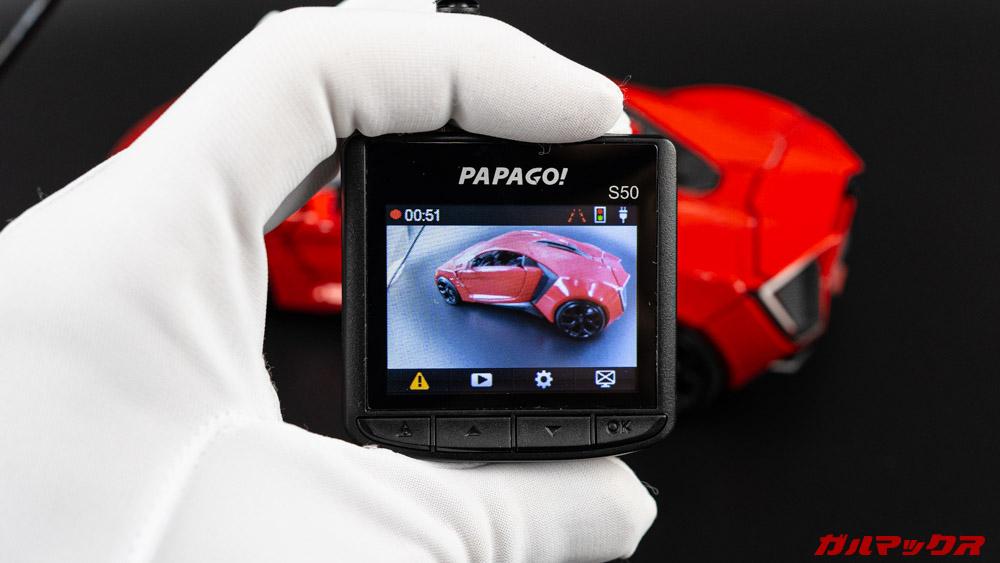 PAPAGO S50