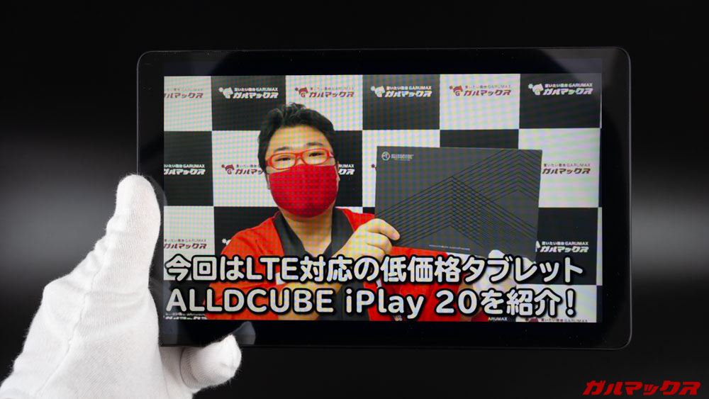 iPlay 20