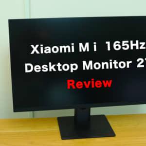 Xiaomi Mi 165Hz Desktop Monitor 27のレビュー!高リフレッシュレートでゲーム以外もバッチリ!