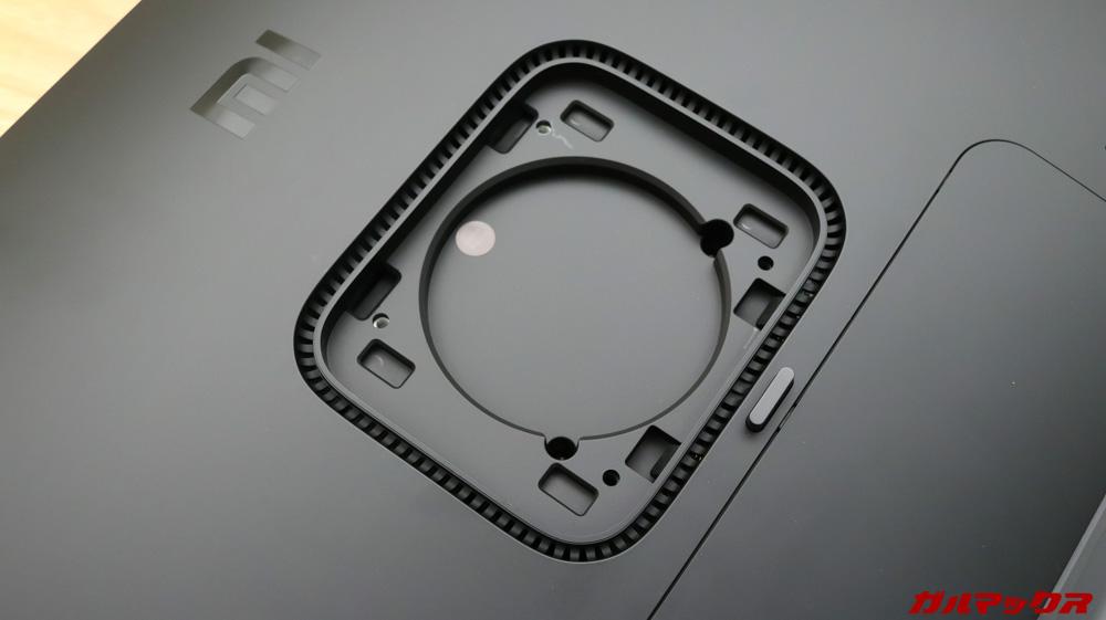 Xiaomi Mi 165Hz Desktop Monitor 27