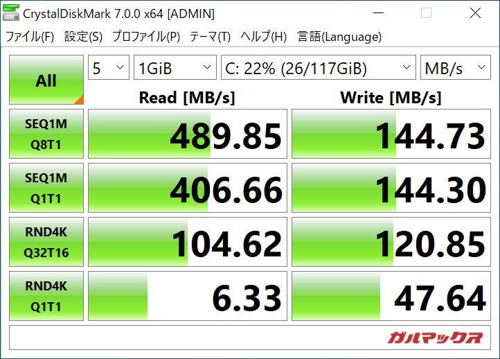 EZbook X3 Air
