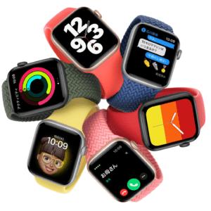 Apple Watch SEのスペックまとめ!約3万円!古いモデルからの買い替えにピッタリ!