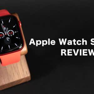Apple Watch Series 6のレビュー!