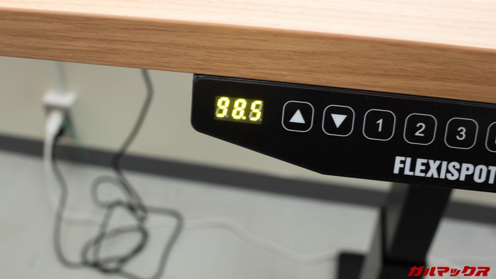 電動式昇降デスク E3
