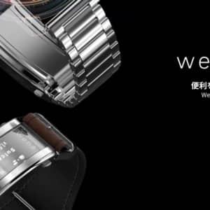 SONY「wena3」の進化が凄い!Suica対応にも対応したバックル型スマートウォッチ!