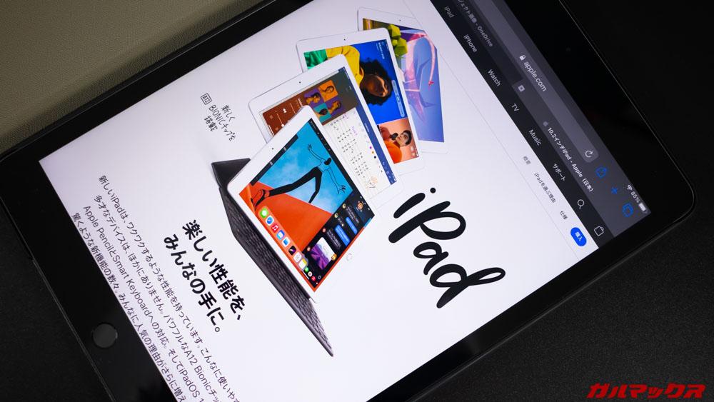 iPad(8世代)