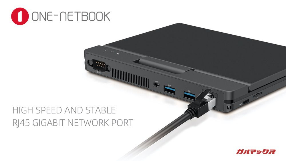 ONE-NETBOOK A1