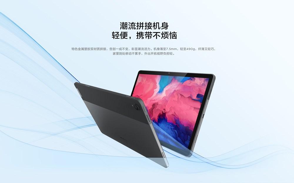 Lenovo Xiaoxin Pad