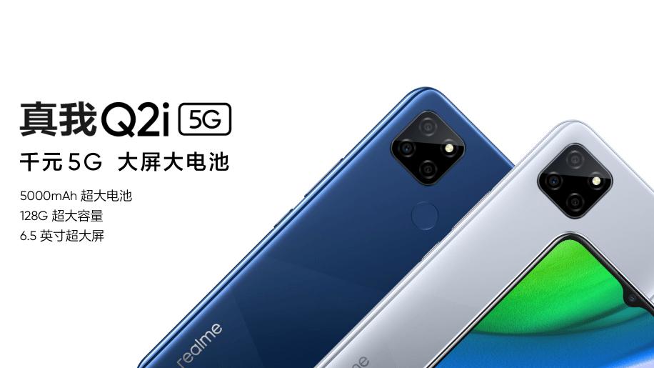 Realme Q2i 5G