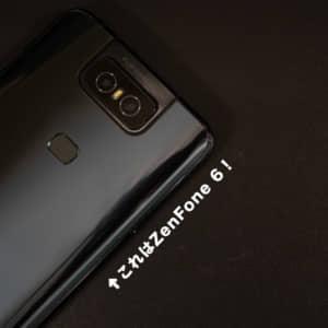 ZenFone 7 Pro、OCNモバイルONEで買いたかったのに品切れ!無印欲しい人はセール中に!