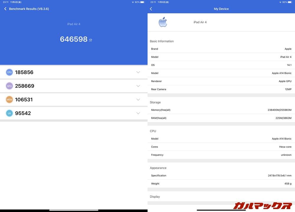 iPad Air(第4世代)(iOS 14.1)実機AnTuTuベンチマークスコアは総合が646598点、GPU性能が258669点。