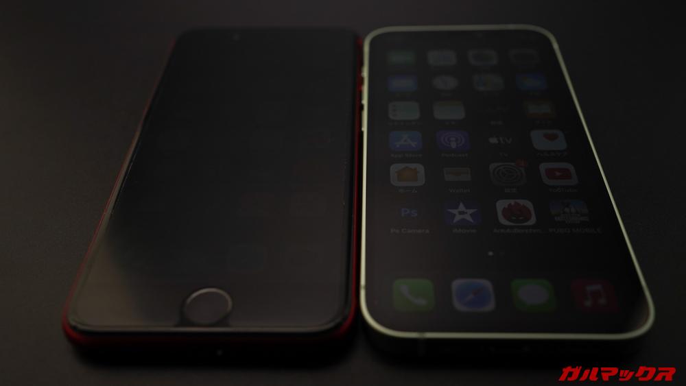 iPhone 12 mini・iPhone SEの画面の明るさ最低