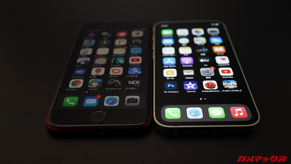 iPhone 12 mini・iPhone SEの画面の明るさ最大