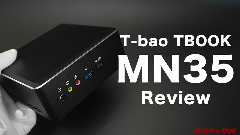 T-bao MN35