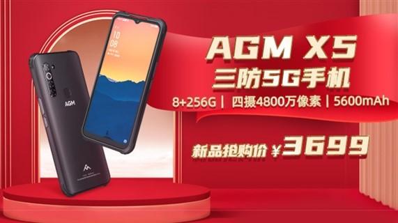 AGM X5