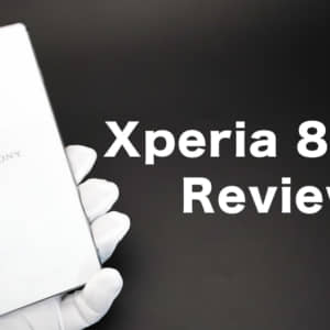 Xperia 8 Liteのレビュー。WEBブラウジングや動画視聴中心ならアリ