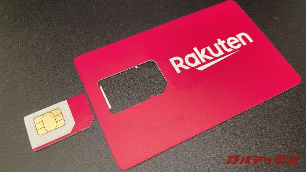 Rakuten Pocket WiFiのSIMカード
