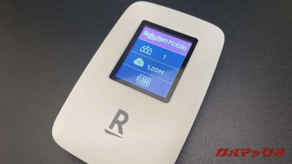 Rakuten Pocket WiFiの画面②