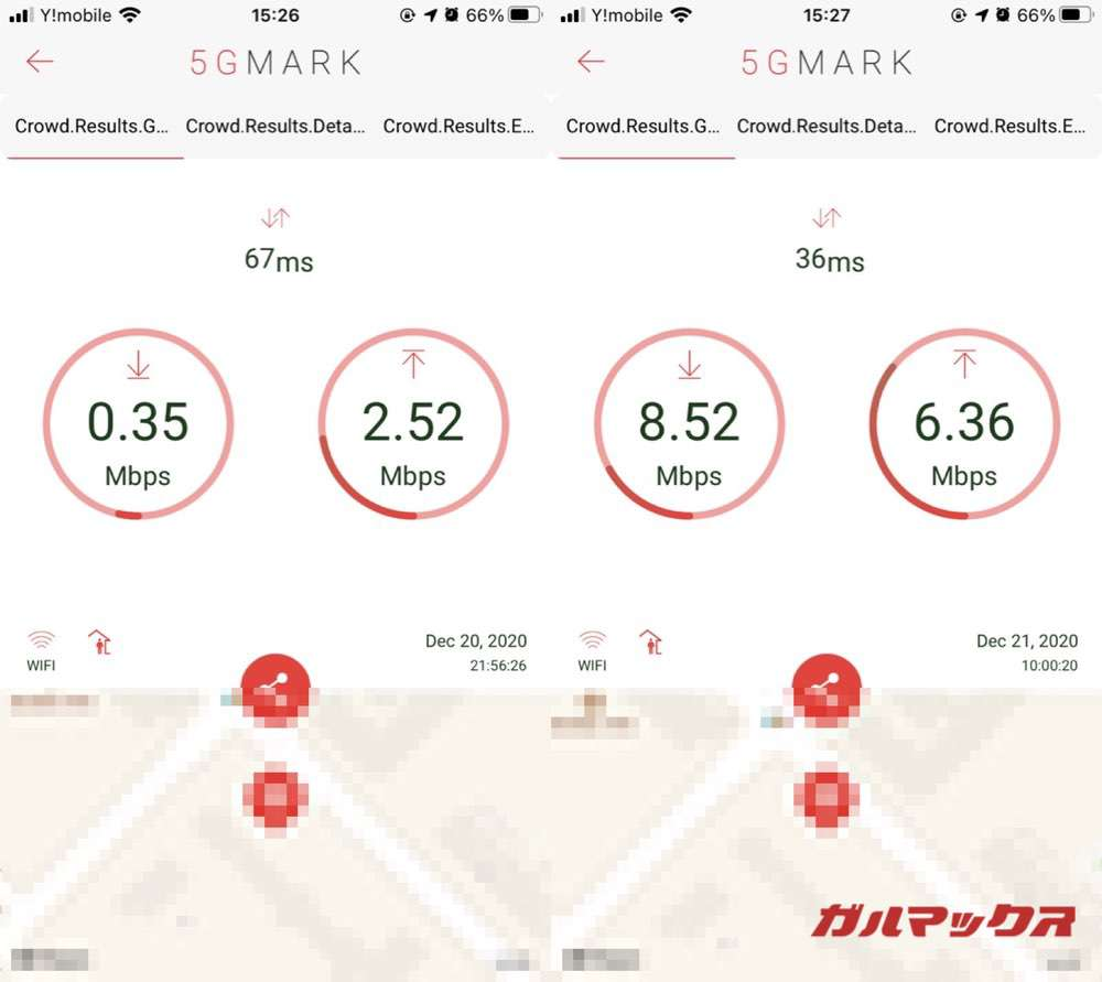 Rakuten Pocket WiFiの通信制限