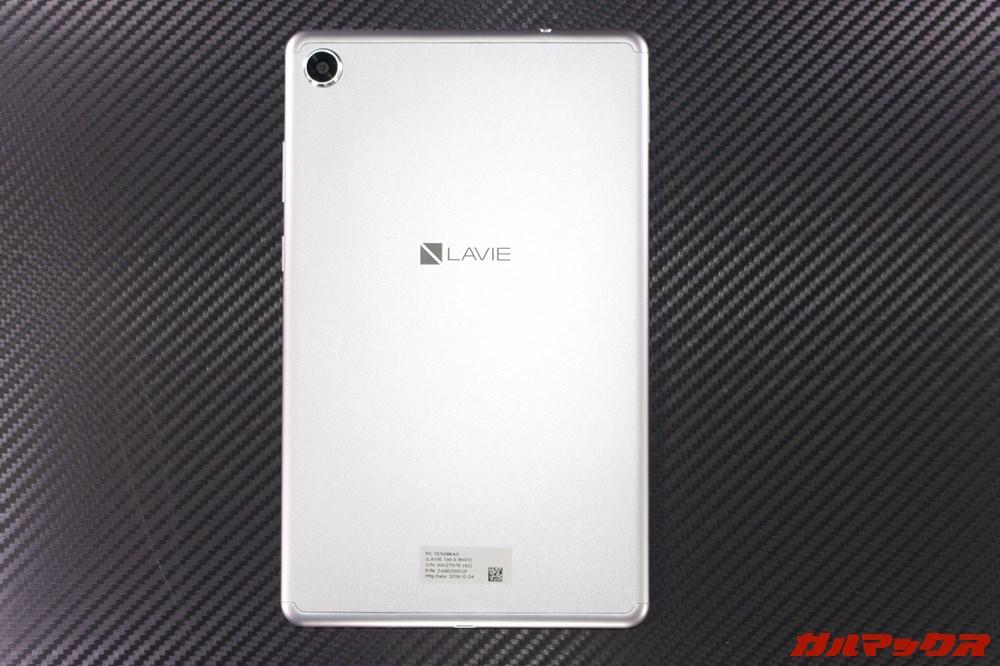 LAVIE Tab E(TE508/KAS)
