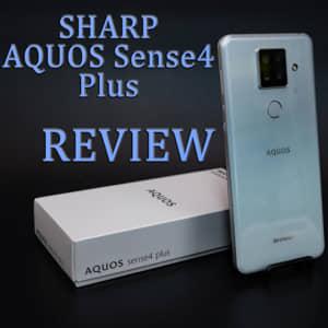 SHARP AQUOS Sense4 Plusのレビュー!