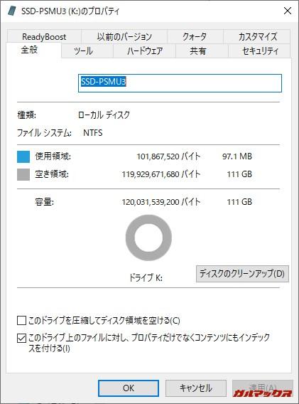 BUFFALO SSD-PSM120U3
