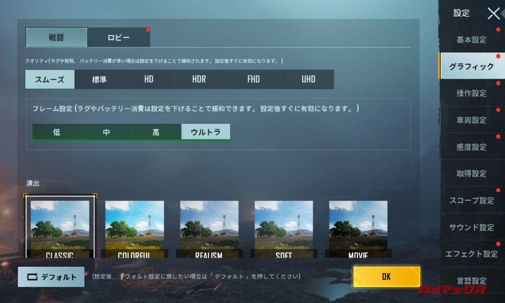 iPlay 40