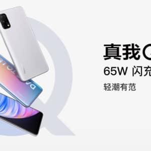 Realme Q2 Pro 5G/メモリ8GB(Dimensity 800U)の実機AnTuTuベンチマークスコア