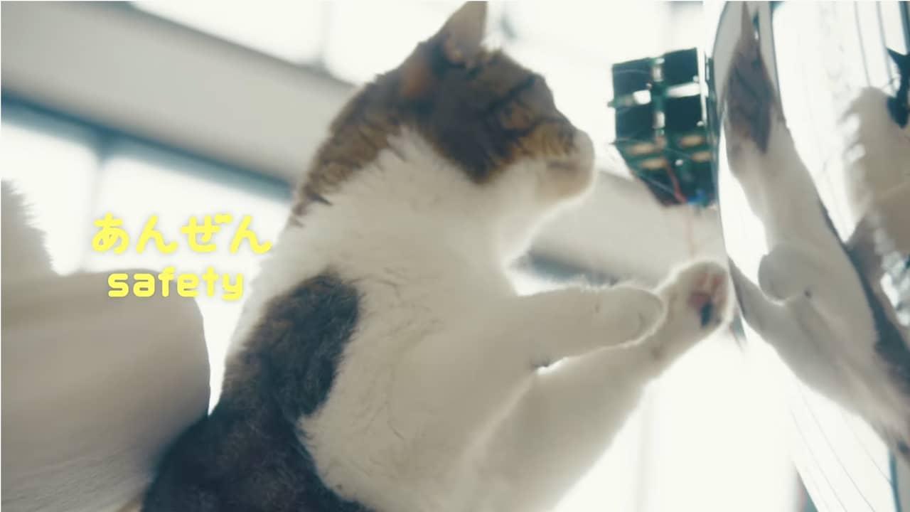 ドコモの猫型ドローン「にゃろーん」②