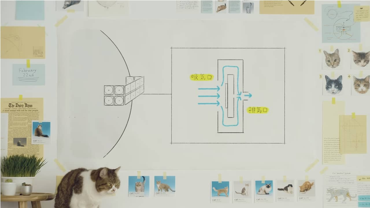 ドコモの猫型ドローン「にゃろーん」⑦