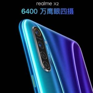 Realme X2/メモリ8GB(Snapdragon 730G)の実機AnTuTuベンチマークスコア