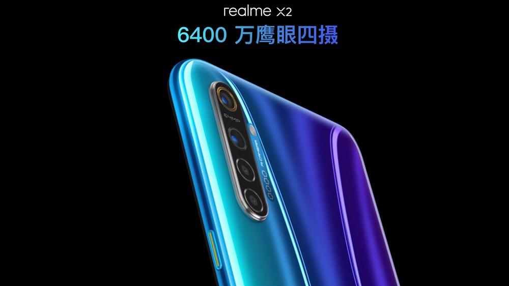Realme X2/メモリ8GB