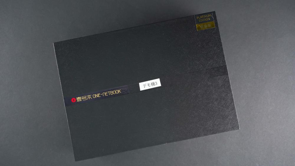 OneMix4 プラチナエディション