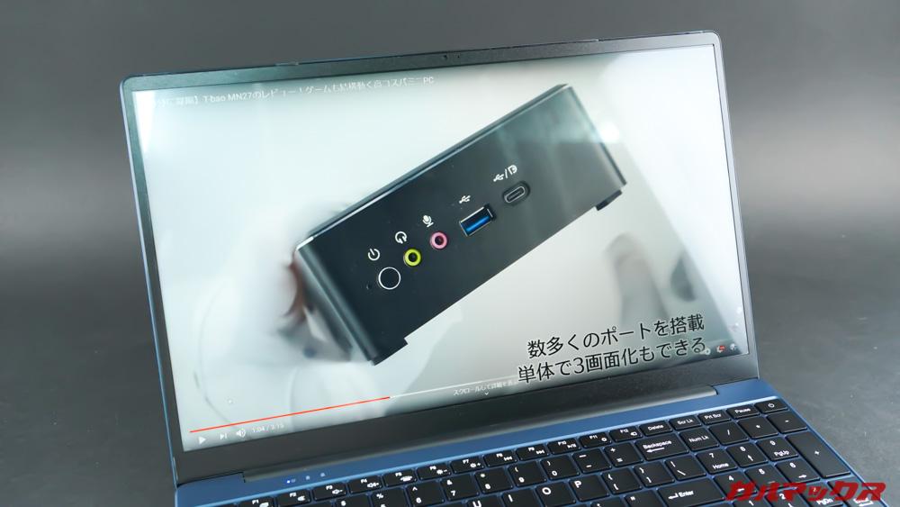 T-BOOK X10